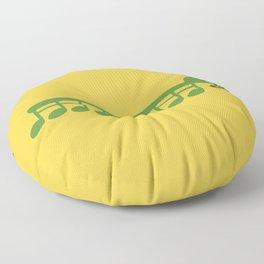 Caterpillar Song Floor Pillow
