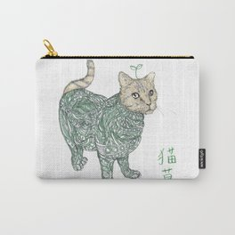 cat & grass Carry-All Pouch
