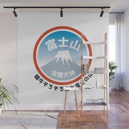 FujiSan Wall Mural