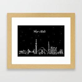 Tokyo by night Framed Art Print