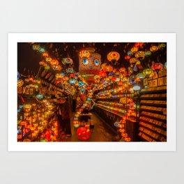 Turkish Light Art Print
