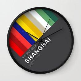 Colors of Shanghai Wall Clock