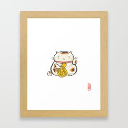 Maneki Neko [Special Lucky Toy Box] Framed Art Print