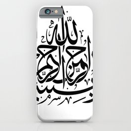 Bismillah بسم الله‎  In the name of God Arabic Calligraphy iPhone Case