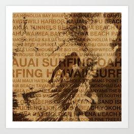 Surfing Hawaii, The Green Room, Hawaiian Surfing Design Art Print