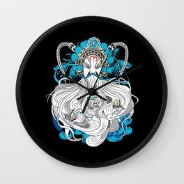 Dragon Lord Of china Wall Clock
