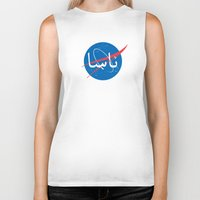 nasa Biker Tanks featuring Nasa | Arabic by Ziad Aljewair