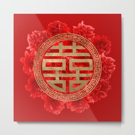 Double Happiness Symbol on Red Peonies Metal Print