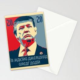 MAGA 2020 Stationery Cards
