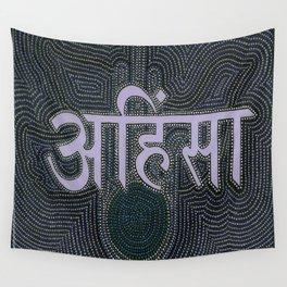 Ahimsa Wall Tapestry