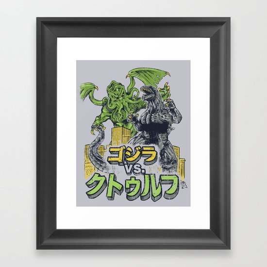 Clash of Goods Framed Art Print