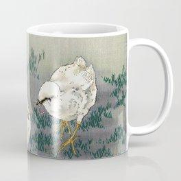 Ohara Koson - Top Quality Art - Five Chicks Coffee Mug