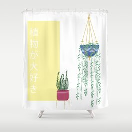 I love plants in Japanese Shower Curtain