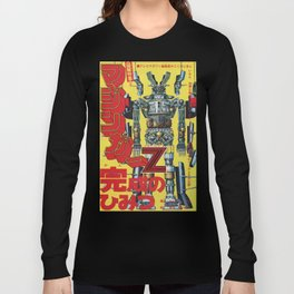 Manga 01 Long Sleeve T-shirt