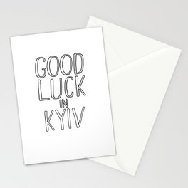 Good Luck In Kyiv Stationery Cards