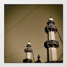 Mosque Minaret Canvas Print