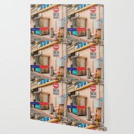 Chu Kou Wallpaper