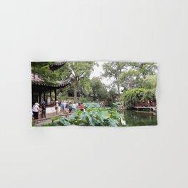Shanghai Liu Garden   Jardin Liu Hand & Bath Towel