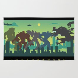 Pacific Rim: For My Family Rug