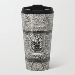 Islamic Design Roof Damascus Carving Travel Mug