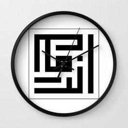 Asmaul Husna - Ar-Raafi' Wall Clock