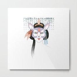 Kitsune, Geisha Mask Metal Print