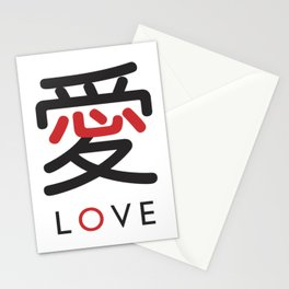 Love - Cool Stylish Japanese Kanji character design (Black and Red on White) Stationery Cards