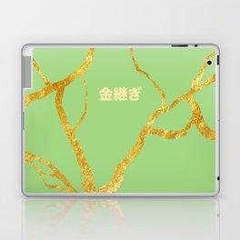 Kintsugi green Laptop & iPad Skin
