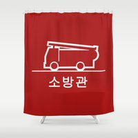 korea Shower Curtains featuring Keep Clear - Korea by Crazy Thoom