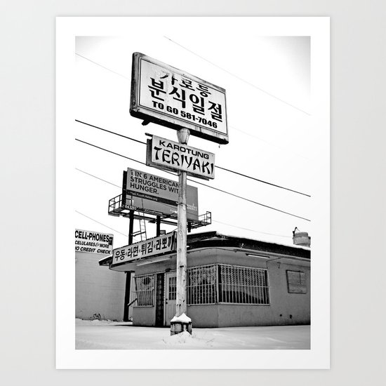 South Tacoma teriyaki Art Print