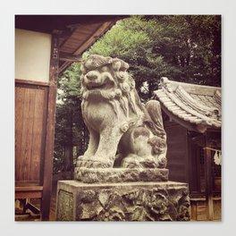 Japan Shrine Lion Canvas Print