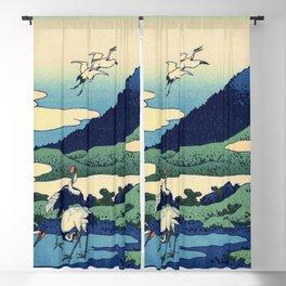 Hokusai -36 views of the Fuji  14 Umezawa in Sagami province Blackout Curtain