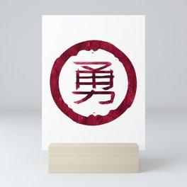 Eight virtues of Bushidō: 勇/Heroic Courage Mini Art Print