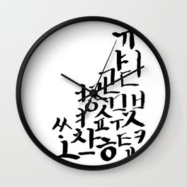 Calligraphy design Wall Clock