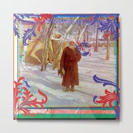 Samarkand Elder Metal Print