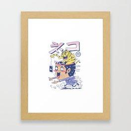 Cat Rod Framed Art Print