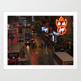 HK 009 Art Print