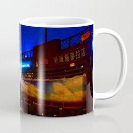 Shanghai 八 Coffee Mug