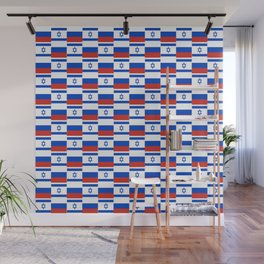Mix of flag : israel and Russia Wall Mural