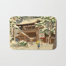 Asano Takeji Snow In Yuki Shrine Vintage Japanese Woodblock Print East Asian Beautiful Art Bath Mat