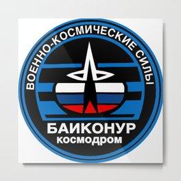 Baikonur Cosmodrome Logo Metal Print