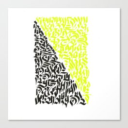 black and yellow calligraffiti pattern Canvas Print