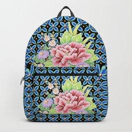 Brocade Bouquet Backpack
