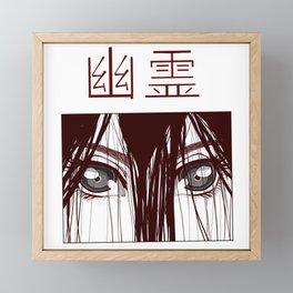 Spirit eyes manga Framed Mini Art Print