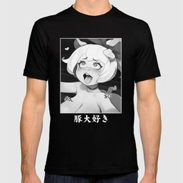 """ I Love Pigs "" Emelie Ahegao Design T-shirt"