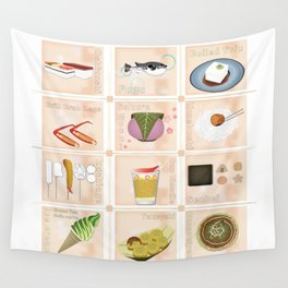 Japanese Food Wall Tapestry