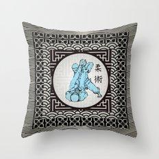 Jiu Jitsu No.1 Throw Pillow