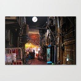 Ueno Canvas Print