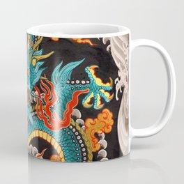 COSMIC BEACH TOWEL Coffee Mug