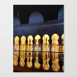 The Grand Mosque Canvas Print